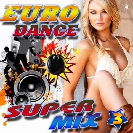 Euro Dance super Mix №3 (2017)