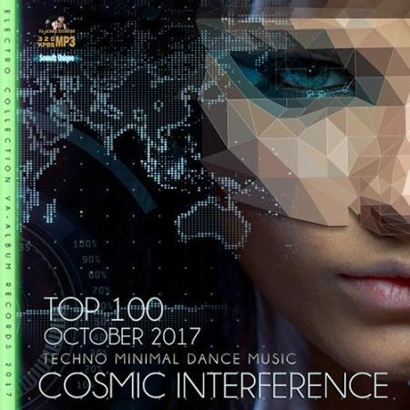 Cosmic Interference (2017)