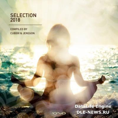 Selection 2018 (2018)